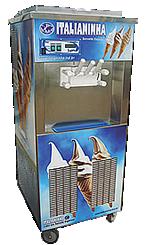Onde alugar uma máquina de sorvete expresso?